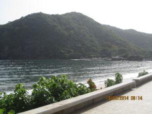 Río Caribe, Venezuela